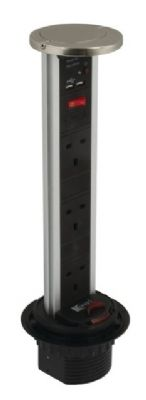 CLEARANCE HAFELE VERTICAL POWERDOCK with CHROME TOP COVER, 3 x 13 AMP SOCKETS, 2 x USB CONNECTORS, 822.71.221